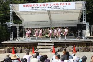 Kitaku Festival Stage