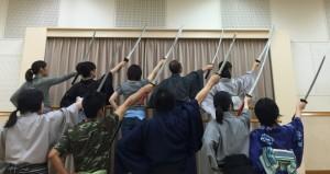 samuraiclub1